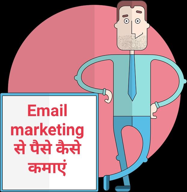 Email marketing se paise kaise kamaye