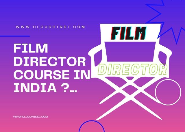 film director banne ke liye course.